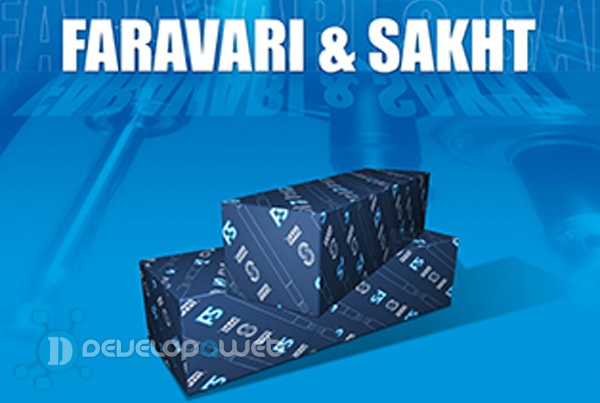 fanavari & sakht